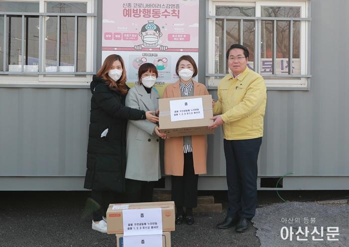 2-1. 아산시 음봉면 주민, 우한 교민 위해 마스크 전달.JPG