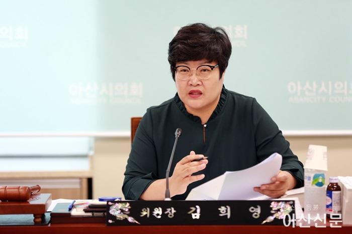 김희영 기획행정위원장.JPG