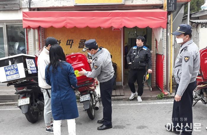 3. 온양2동 안정배달문화 조성.jpg
