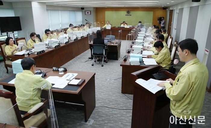 200518_예산결산특별위원회2.jpg