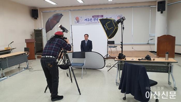 2. 온양3동 새마을협 장수사진 촬영.jpg